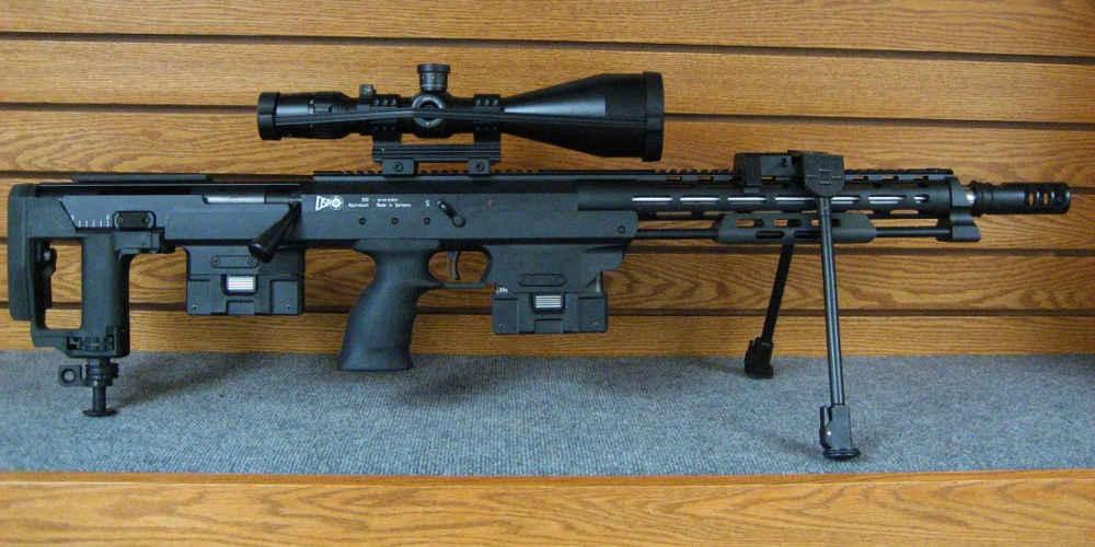 4. DSR Scharfschützengewehr